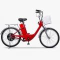 "Elektro Bicikl AMGDR005 24"" 36V 12Ah 250W"