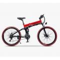 """Električni Bicikl MTB Preklopni FY056 26"""" Li-ion 36V 9Ah 250W"""