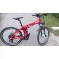 Električni Elektro bicikl alu AMGDR053C CRVENI preklopivi