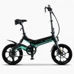 """Električni Bicikl Preklopni 16NF 16"""" Li-ion 36V 7,6Ah"""