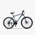 """Bicikl 29"""" aluminijska rama, Shimano 21 brzina"""