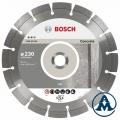 Dijamantna Rezna Ploča 230mm za Beton Bosch
