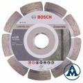 Dijamantna Rezna Ploča 125x22,23m Beton Bosch