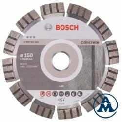 Dijamantna Rezna Ploča 150x22,23 x12mm Beton Bosch