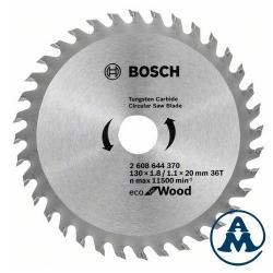 List Kružne Pile 130mm 36Z Wood Bosch