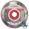 Dijamantna Rezna Ploča 125x22, 23x3mm Best for Marble Bosch