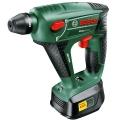 Bušaći čekić aku UNEO MAXX Bosch 0603952320