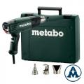 Metabo Fen - Pištolj HE23-650 2300W