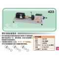 Stroj za kopiranje izradu ključeva za automate 423