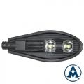LED Ulična Svjetiljka 100W