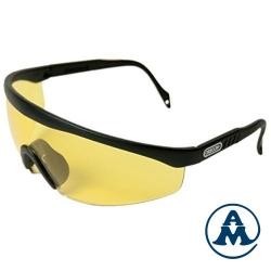 Zaštitne Naočale Žute Oregon
