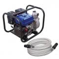 Motorna Pumpa Za Vodu 6,5KS 4-taktna 600l/min + Crijevo Silverline