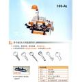 Stroj za kopiranje izradu ključeva AMGDR100-A1
