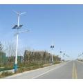 Mini eko elektrana ulična rasvjeta LED na pogon vjetra i sunca (hibrid)