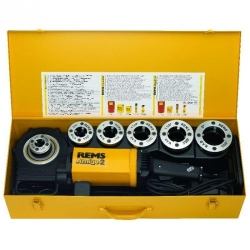 Rems Nareznica Električna AMIGO 2 1700W 1/2-2 cola - 540020