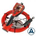 Rothenberger Nadzorna Kamera Roscope i2000 Modul 25/22 + ModulTEC Li-ion 1x3,7V