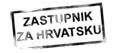 Četkice Asein elektro ugljeno grafitne